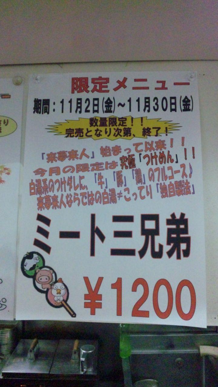 SH3K4271
