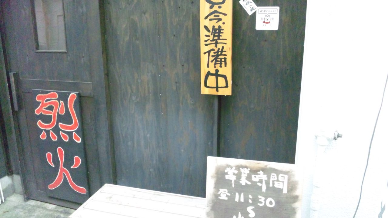 SH3K4557