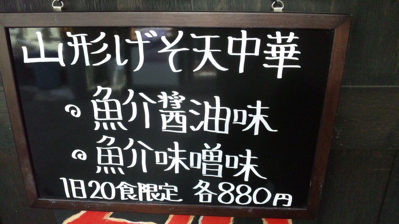 SH3K5245