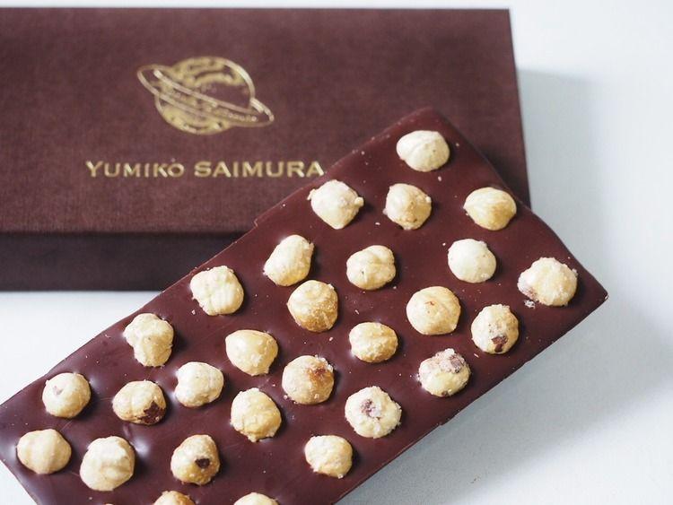 ユミコサイムラ「大丸百貨店限定タブレットチョコレート」ディアヴォレッティサラートをゲット!