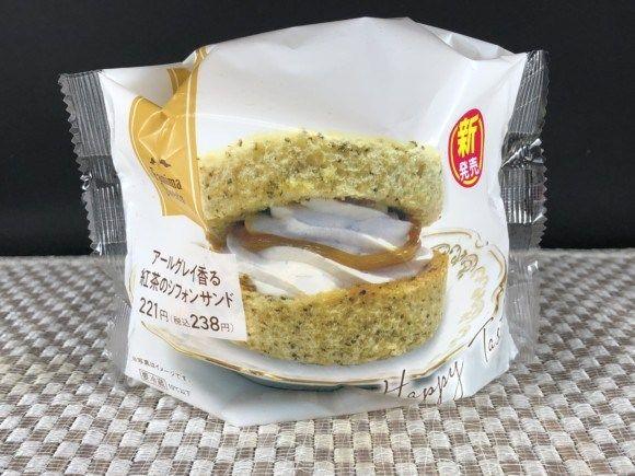 アールグレイ香る紅茶のシフォンサンド【ファミリーマート】