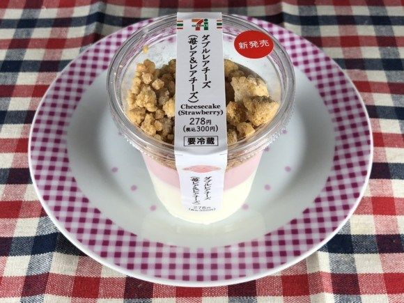 ダブルレアチーズ(苺レア&レアチーズ)【セブンイレブン】