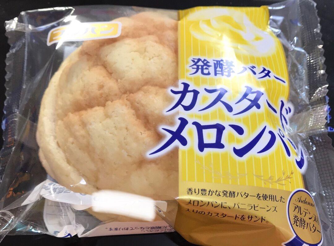 発酵バターカスタードメロンパン