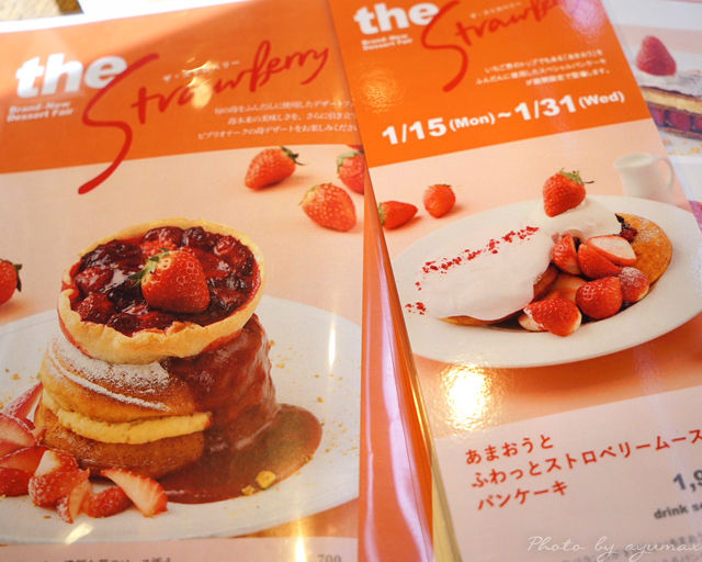 【pancake】cafe & books biblioteque(ビブリオテーク)@有楽町(13)