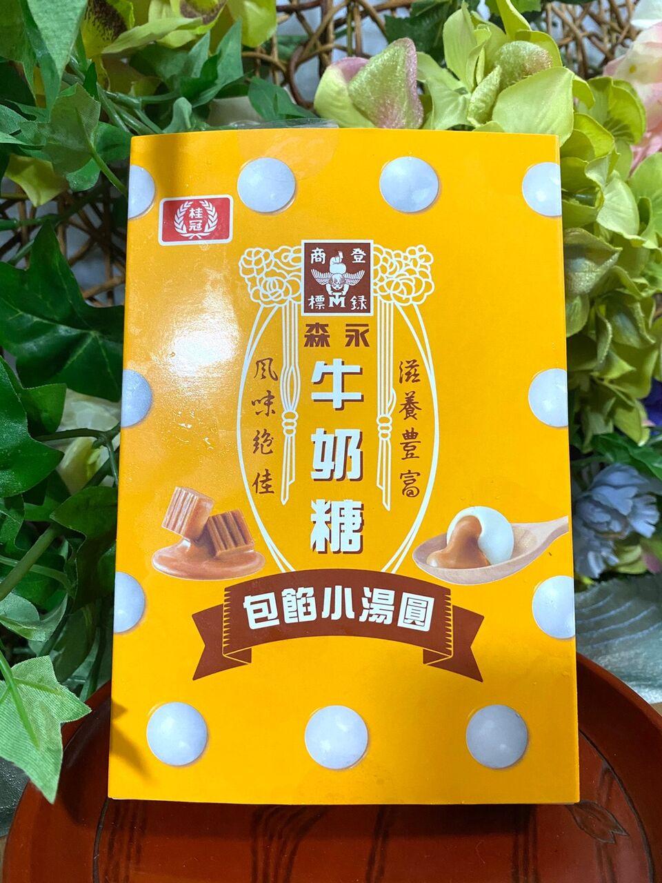 日本には無い台湾だけの森永ミルクキャラメル味の湯圓