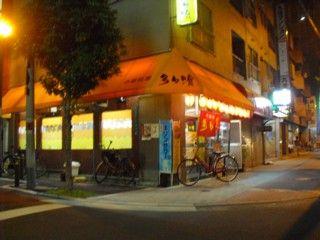 中華料理 多々喰(タダグイ)@大阪市東成区大今里南