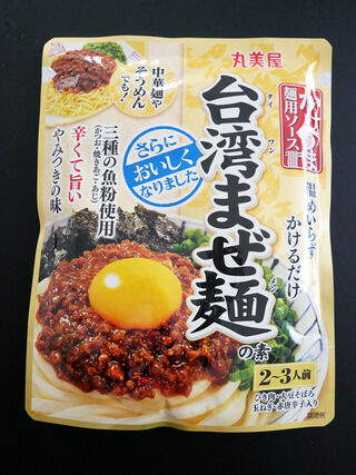 レトルト食品:麺だけじゃない、いろんな料理に使いたい!台湾まぜ麺の素@丸美屋