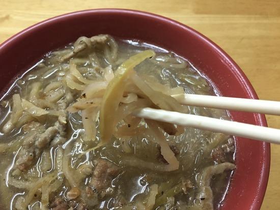榨菜肉絲湯麵アップ