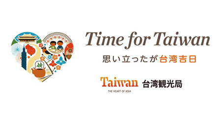 Time_for_Taiwan_2015_Special