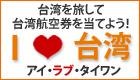 bnr_ilovetw