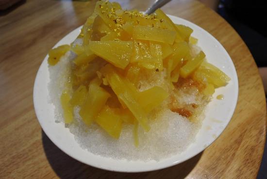 金鑚玫瑰鹽鳳梨冰2