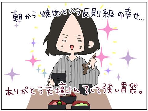 manga172