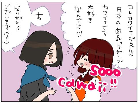manga21-2