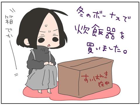 manga196