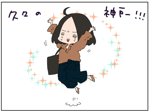 manga159