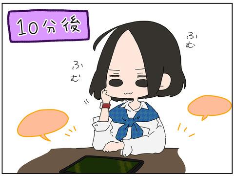 manga117