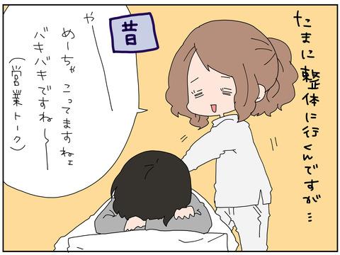 manga112