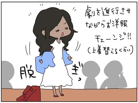 manga79