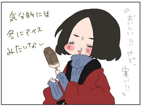 manga25-2