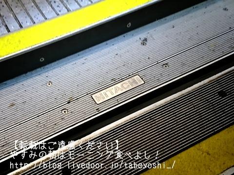 17-10-24-11-08-28-052_deco