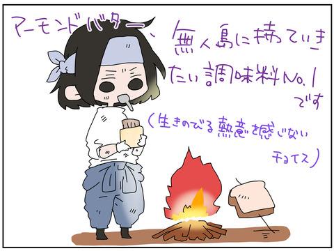 manga175