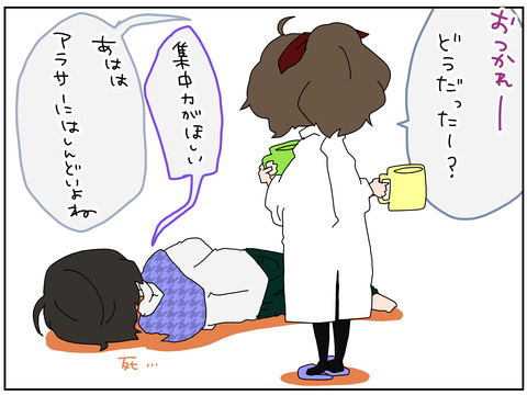 manga121