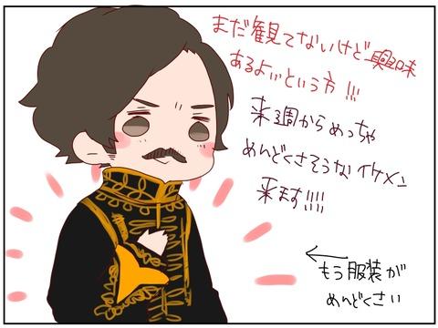 manga34-3