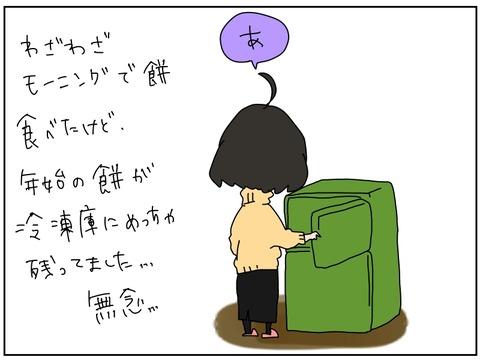 manga95