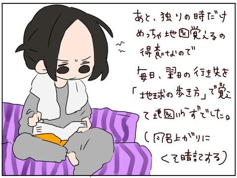 manga75