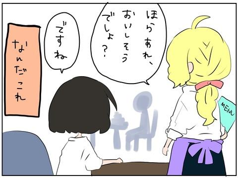 manga84