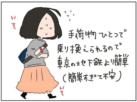 manga58