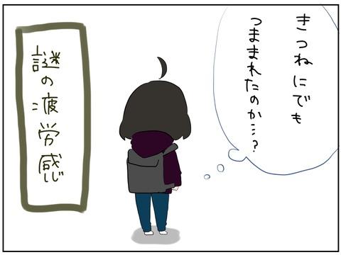 manga77