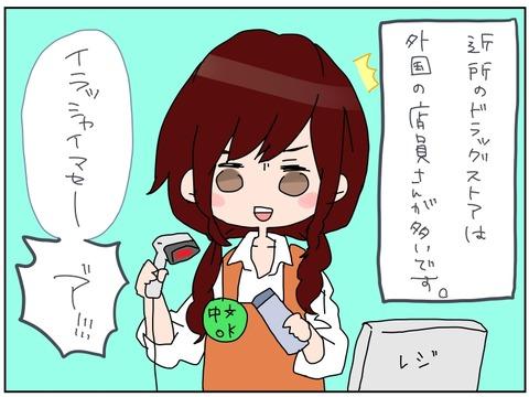 manga21-1