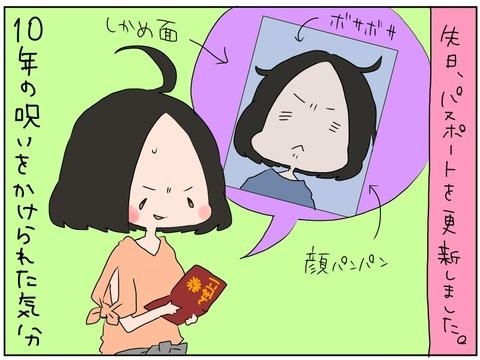 manga36-1