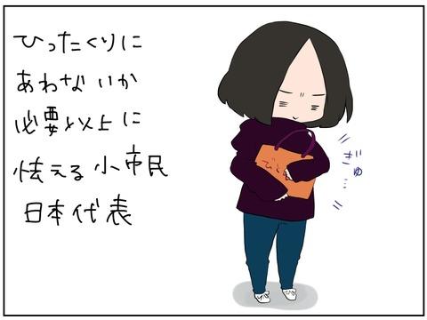 manga71