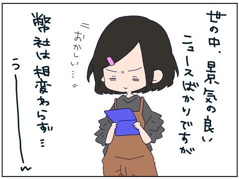 manga181