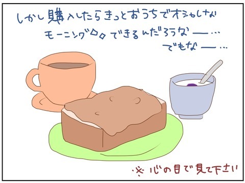 manga33-2