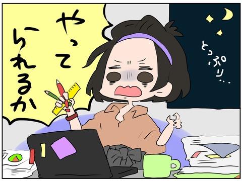 manga54