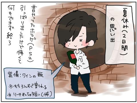 manga30-1