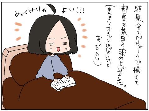manga94