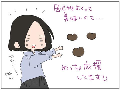 manga147