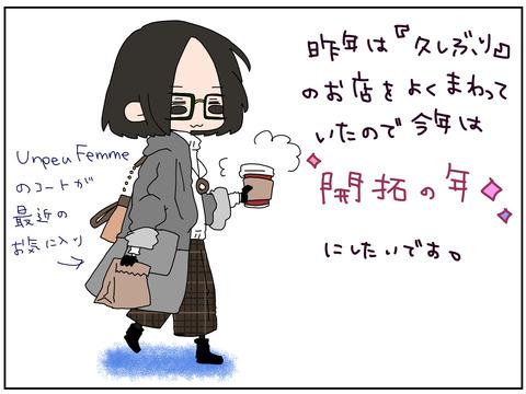 manga114
