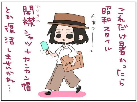 manga182