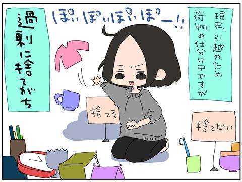 manga146
