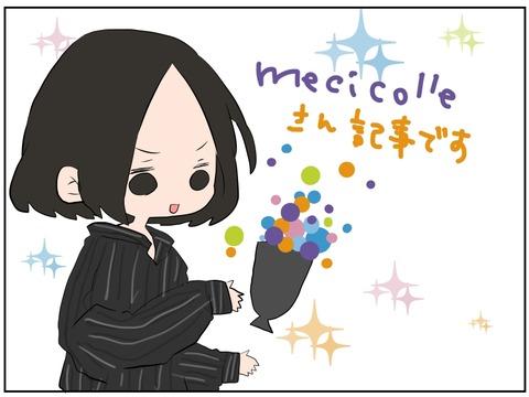 manga88