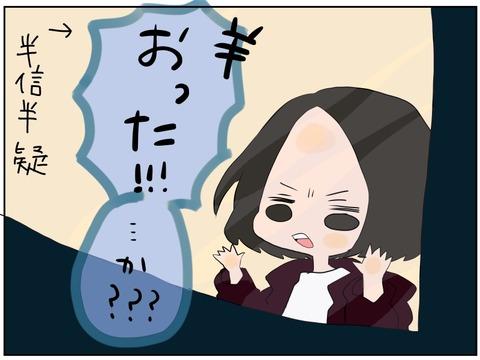 manga81