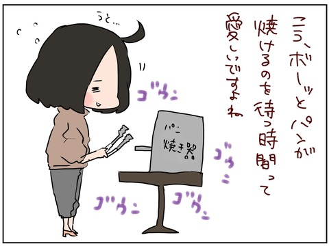 manga29-2