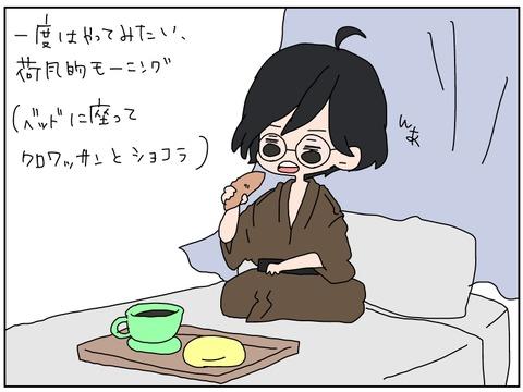 manga90