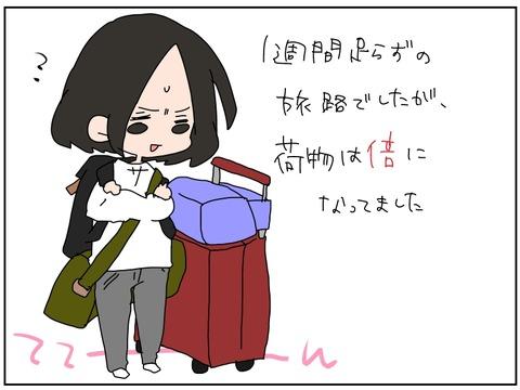 manga87