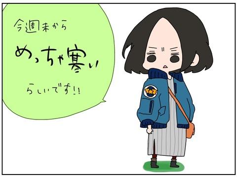 manga91